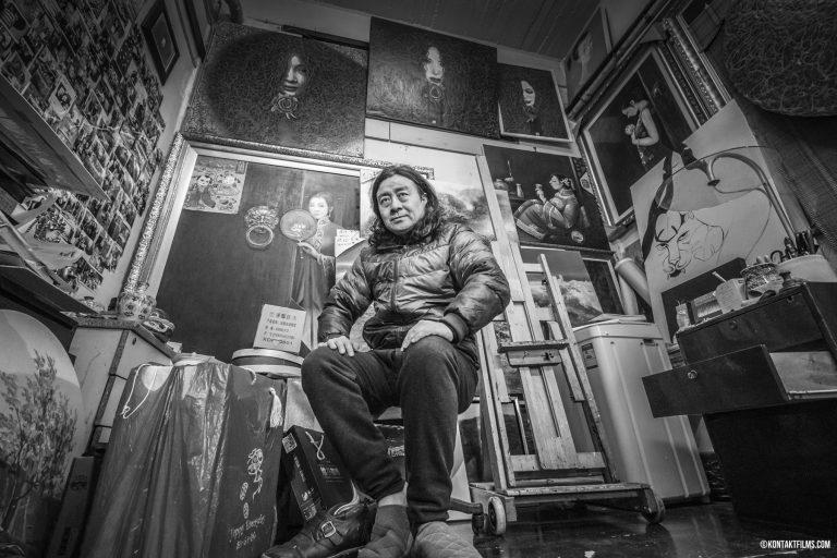 Shanghai Artist | Kontakt Films