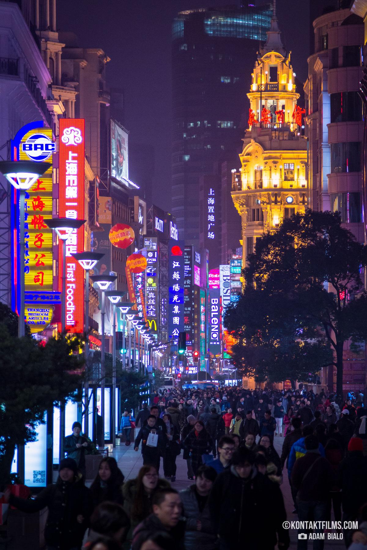 commercial shopping district shanghai china kontakt films adam bialo